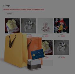 심플상품판매